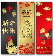 Group Banners for Chinese New Year Cocks